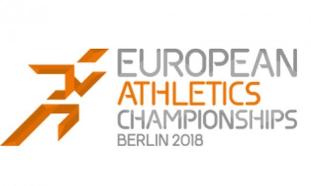 Чемпіонат Європи-2018: розклад виступів українців на 9 серпня