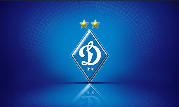 Динамо переглядає 17-річного хавбека з російським громадянством