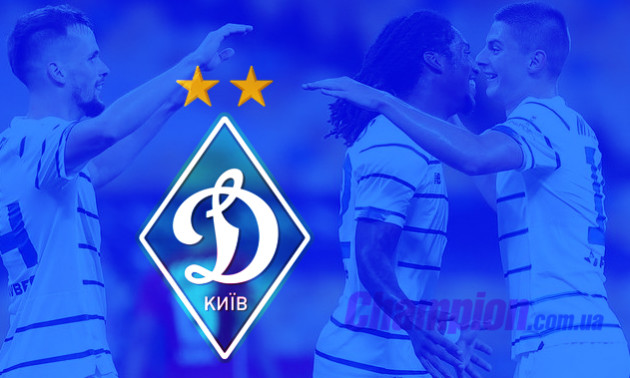 Як Динамо святкувало перемогу в Кубку України