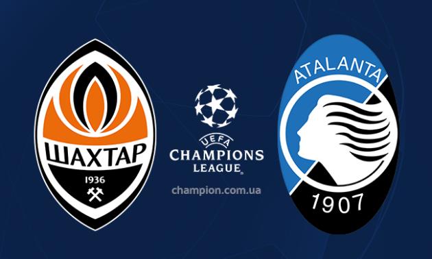 Шахтар - Аталанта: онлайн-трансляція матчу 6 туру Ліги чемпіонів. LIVE