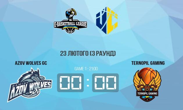 Azov Wolves GC - Ternopil Gaming: онлайн трансляція. LIVE