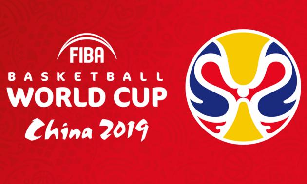 Аргентина - Іспанія: онлайн-трансляція фіналу чемпіонату світу-2019