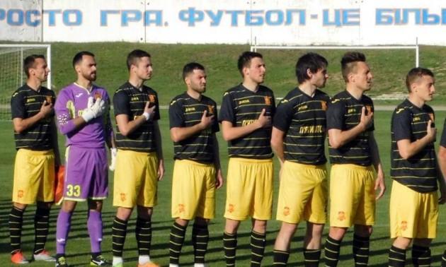 Гравців Інгульця щедро преміюють за вихід у фінал Кубка України