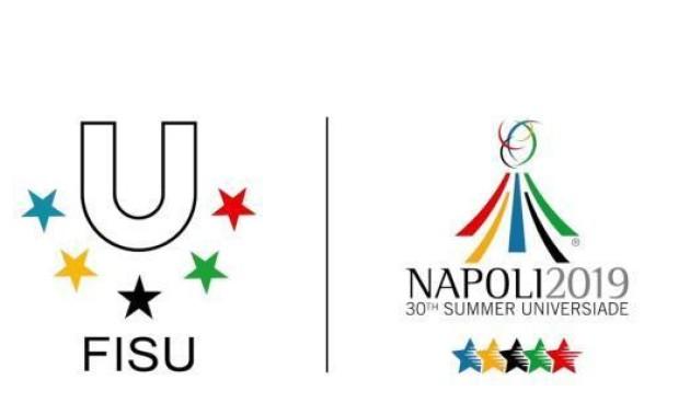 Збірна України продовжила серію поразок на Універсіаді