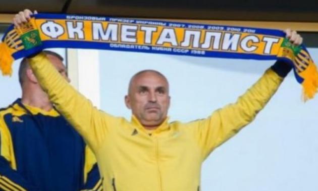 Ярославський готовий відродити Металіст