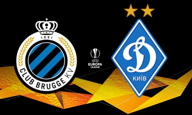 Брюгге - Динамо: анонс і прогноз на матч Ліги Європи