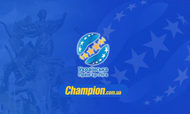 УПЛ представила новий логотип і назву турніру