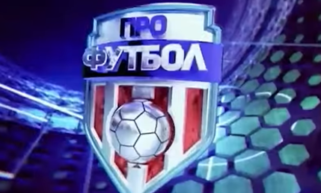Про гру збірної України і майбутнє Коноплянки в Україні - Профутбол