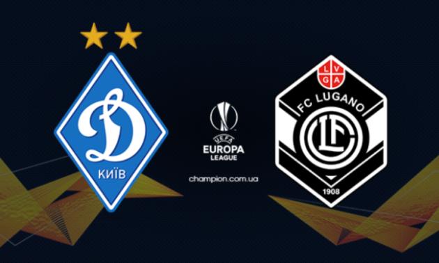 Динамо - Лугано: анонс і прогноз на матч Ліги Європи
