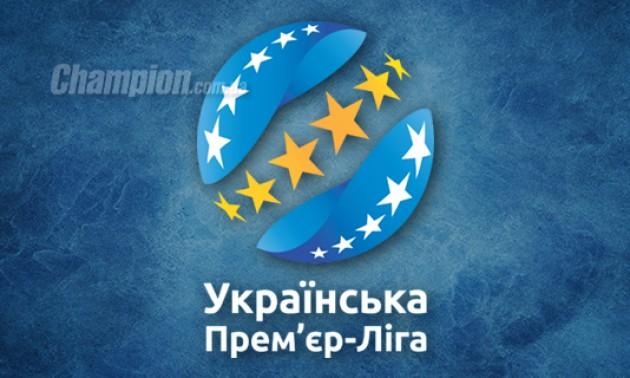ЗМІ: Зібрання УПЛ не відбулося через питання про відставку Баранки