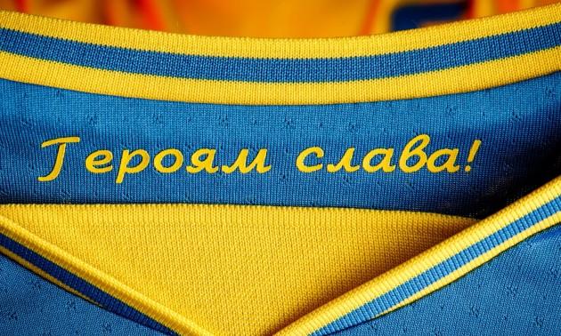 Гасла Слава Україні та Героям Слава стали офіційними футбольними символами України