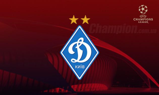 Новачки Динамо потрапили у заявку команди на матч з Ференцварошем