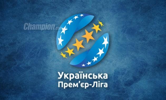 Де дивитися матч 12 туру УПЛ Шахтар — Десна