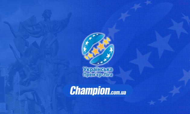 Шахтар та Динамо розгромили суперників. Результати матчів 21-го туру УПЛ
