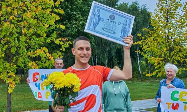 Український бігун встановив унікальний креативний рекорд