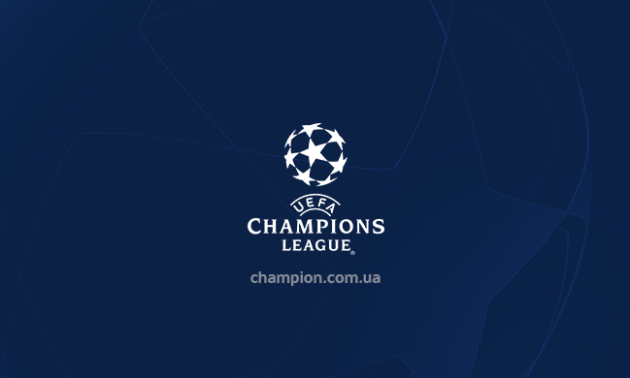 Атлетіко Мадрид - Локомотив: онлайн-трансляція 6 туру Ліги чемпіонів. LIVE