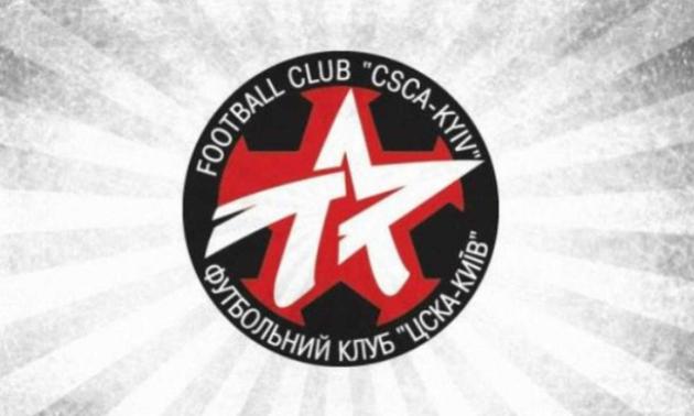 У Києві відроджують ЦСКА