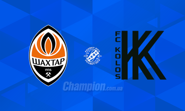 Шахтар - Колос: онлайн-трансляція матчу 31 туру УПЛ. LIVE