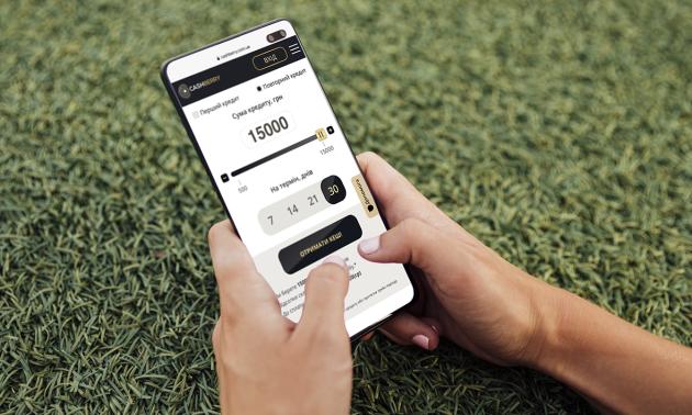 Як взяти онлайн кредит без відмов для ставок на спорт?