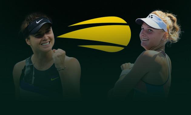 Світоліна - Ястремська: онлайн-трансляція матчу 3 кола US Open