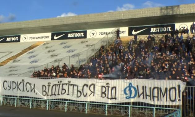 Динамо покарали за плакат уболівальників проти Суркісів