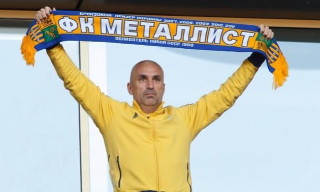 Металіст назвав ціну оренди стадіону у Харкові