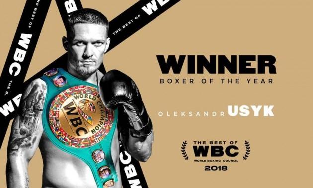 WBC визнала Усика найкращим боксером року. ФОТО