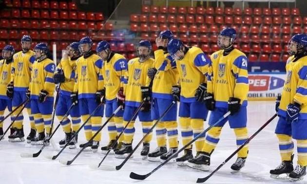 Збірна України зазнала другої поразки на чемпіонаті світу (U-18)