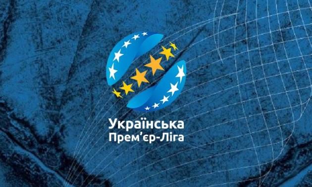 Де дивитися матчі 19-го туру чемпіонату України