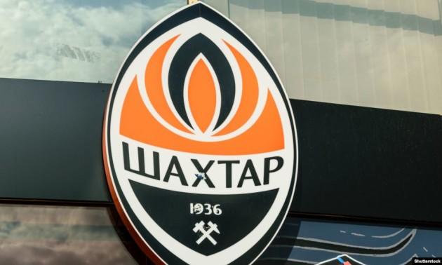 Всесвітньовідомий бренд став новим титульним спонсором Шахтаря