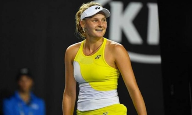 Ястремська покинула турнір у Бірмінгемі