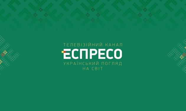 Еспресо TV запускає футбольний проект з Моралесом, Малиновським і Галушко