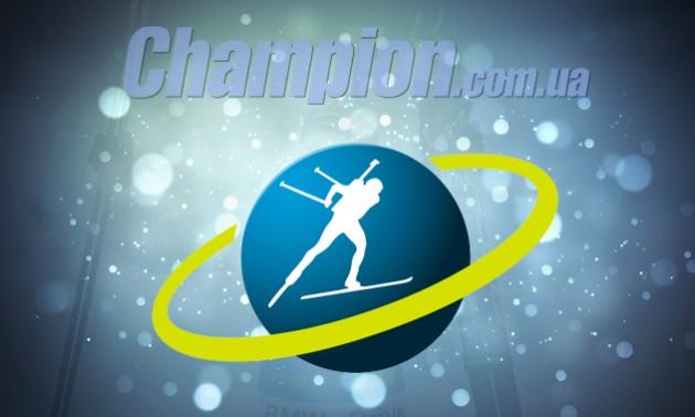 Кубок світу. Чоловіча естафетна гонка в Рупольдінгу: дивитися пряму онлайн-трансляцію