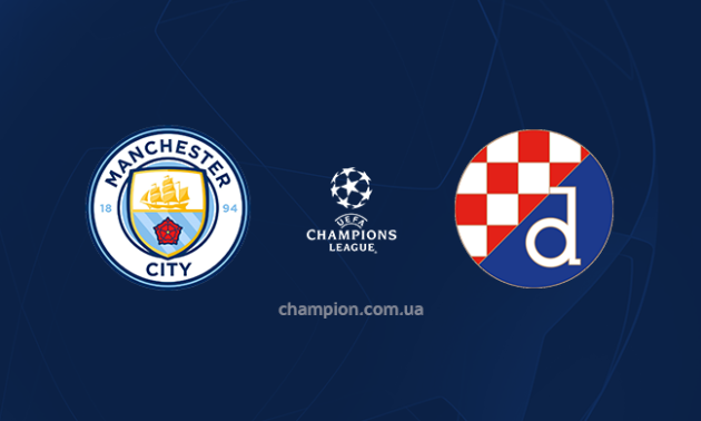 Манчестер Сіті - Динамо Загреб: онлайн-трансляція. LIVE
