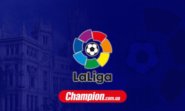 Відбитий пенальті Луніна не допоміг Леганесу в матчі проти Атлетіко