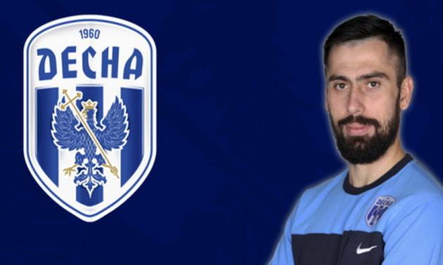 Десна підписала екс-захисника Динамо