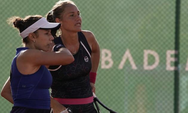 Бондаренко не змогла пробитися у півфінал турніру в Страсбурзі