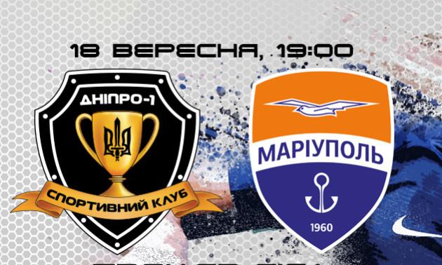 Дніпро-1 – Маріуполь: Стартові склади команд