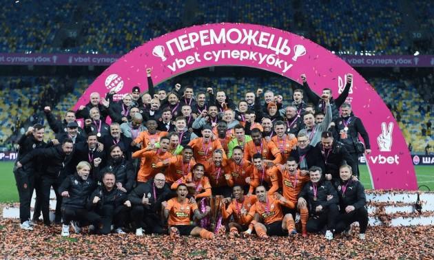 Шахтар - володар Суперкубку України. Церемонія нагородження