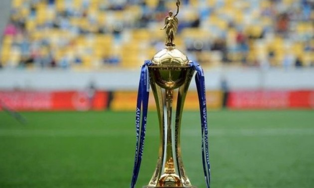 Динамо зіграє з Маріуполем. Результати жеребкування 1/8 фіналу Кубка України