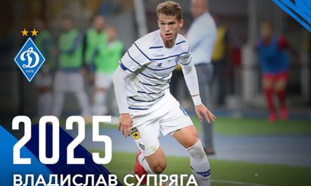 Динамо продовжило контракт із Супрягою