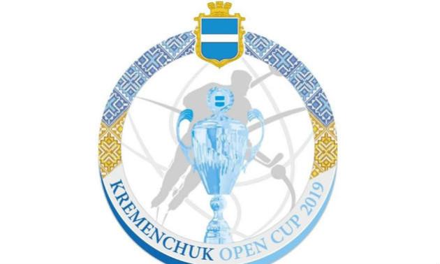Опубліковано розклад Kremenchuk Open Cup-2019