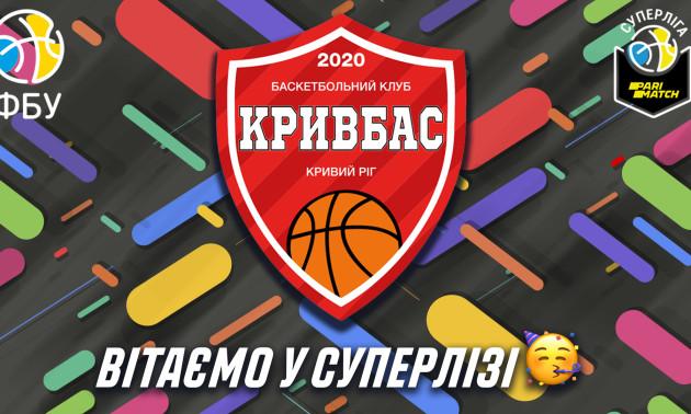 Визначився 12-й клуб української Суперліги