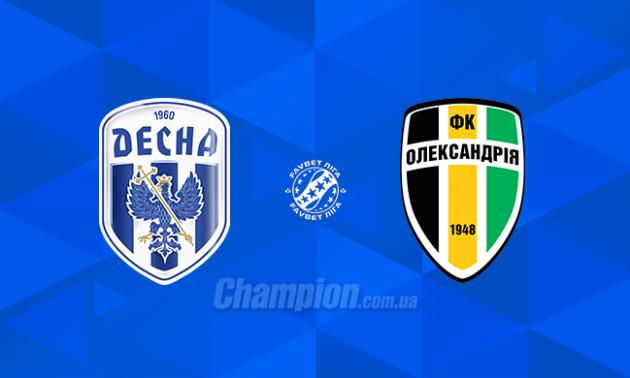 Десна - Олександрія: онлайн-трансляція матчу 31 туру УПЛ. LIVE