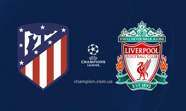 Ліга чемпіонів. Атлетіко Мадрид - Ліверпуль 1:0. Як це було