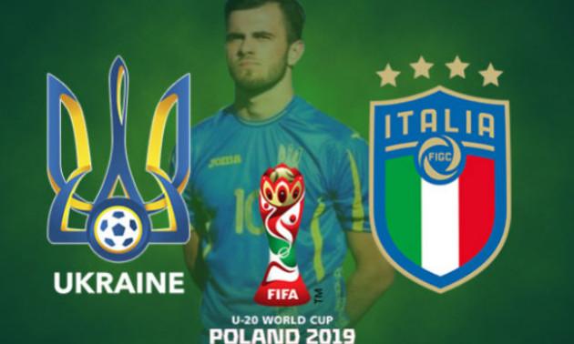 Матч проти Італії може стати національним святом для України – експерт