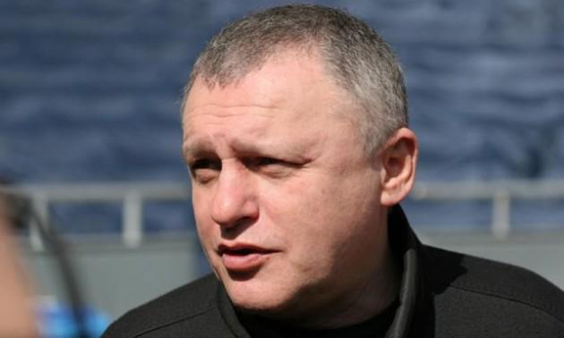 Суркіс розповів чому Динамо влітку не купило нападника