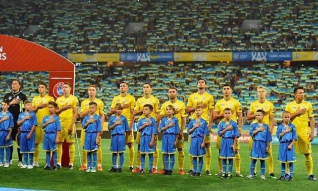Підтримай збірну України на Євро-2020! Автобусний фан-тур на два матчі з Чернівців
