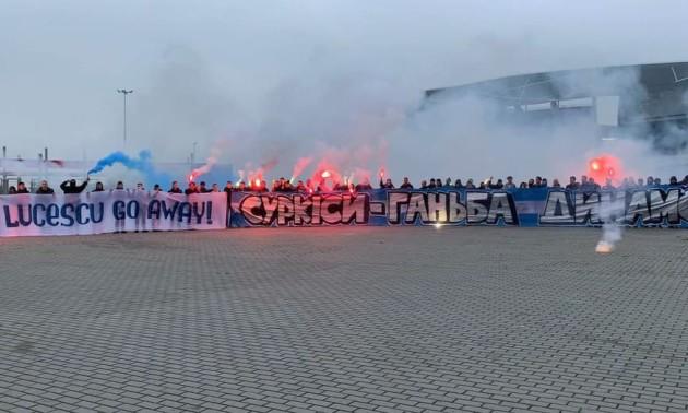 Ультрас Динамо: Ми відмовляємось вболівати за команду, поки ганебний румун є головним тренером