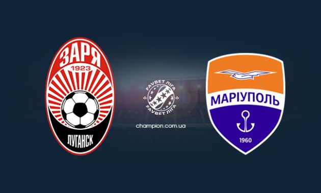 Зоря - Маріуполь: онлайн-трансляція матчу 8 туру УПЛ